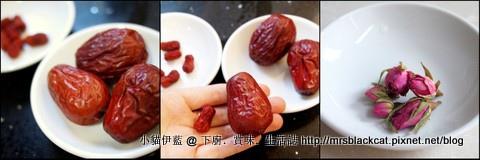 紅棗玫瑰黑糖茶.jpg