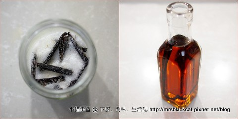 天然雲呢嗱香精 Natural Vanilla Extract.jpg