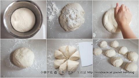 基礎饅頭麵團3.jpg