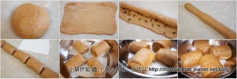 黑糖饅頭1.jpg