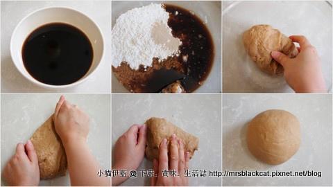 黑糖饅頭.jpg