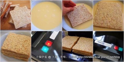 吐司格子鬆餅1.jpg