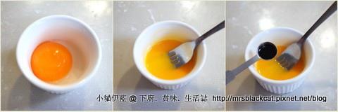 蛋黃蓮蓉酥3.jpg