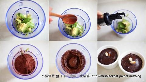 牛油果巧克力慕斯.jpg