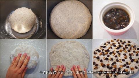 Light Rye 馬蹄麵包1.jpg