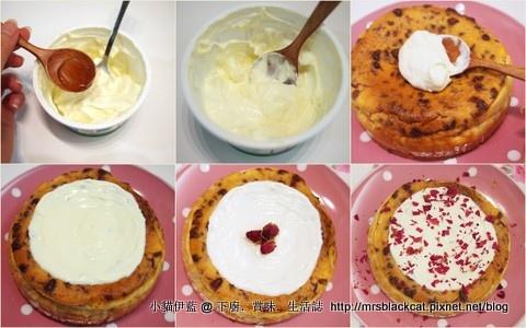 玫瑰起司蛋糕.jpg