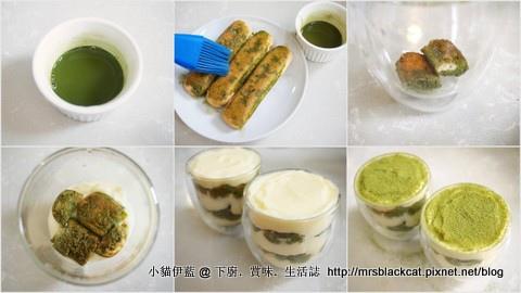 抹茶Tiramisu.jpg