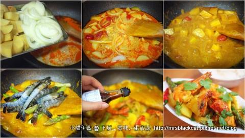yellow curry1.jpg