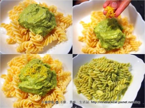 牛油果意大利麵醬1.jpg