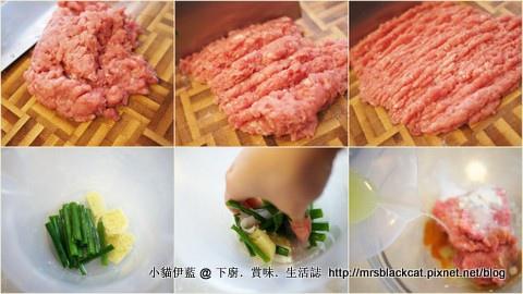 鮮肉餛飩1.jpg