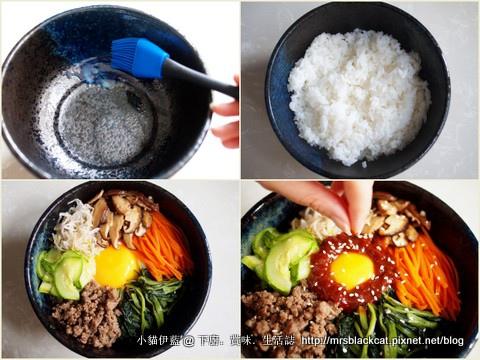 韓式拌飯6.jpg