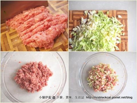 菜肉包.jpg