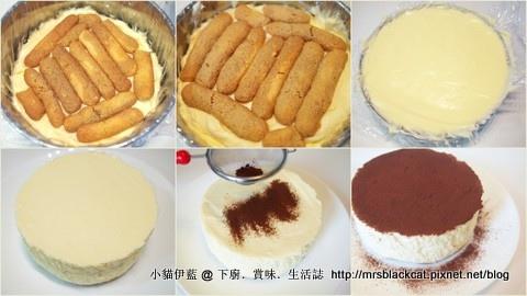 Tiramisu Mousse Cake2.jpg