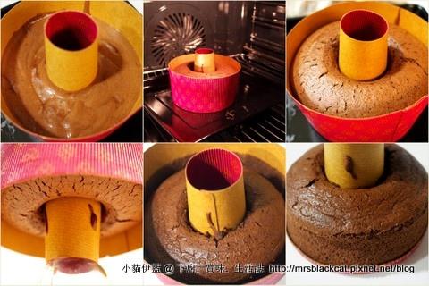 巧克力橙酒戚風蛋糕4.jpg