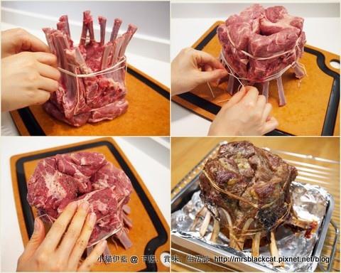 皇冠烤羊架1.jpg