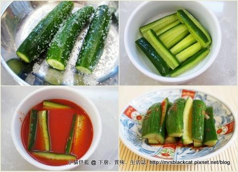 青瓜泡菜.jpg