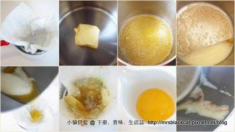 法式杏仁海綿蛋糕 Joconde.jpg