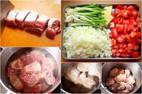 2-18 紅燒牛肉.jpg