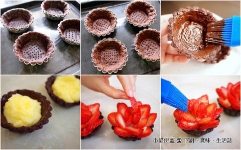 3-27 草莓塔1.jpg