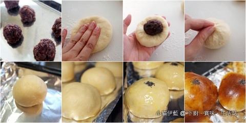 4-18 紅豆麵包.jpg