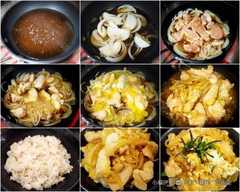 5-5 親子丼:滑蛋雞肉飯2.jpg