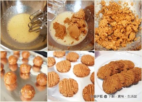 6-12 花生醬餅乾.jpg