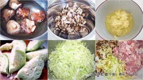 香菇白菜餃 (四喜餃).jpg