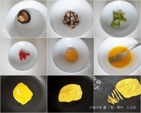 香菇白菜餃 (四喜餃)2.jpg