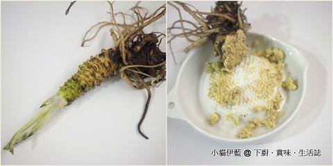 新鮮山葵泥.jpg