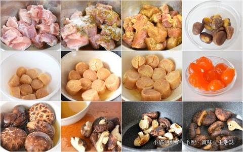 廣東鹹肉粽.jpg