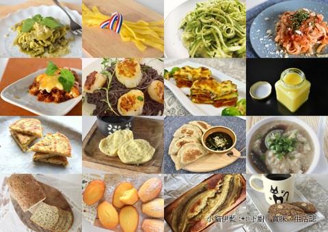 LC 香草起司吐司 Herbs & Cheese Loaf.jpg