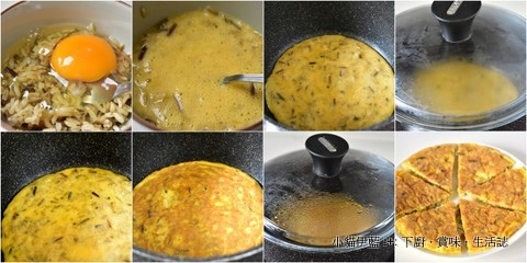 米飯煎蛋餅.jpg