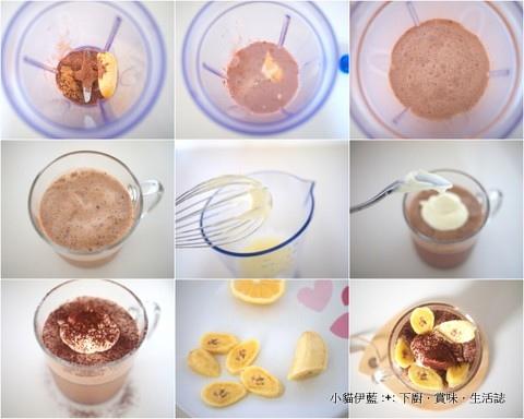 香蕉巧克力鮮奶咖啡 Banana Chocolate Latte.jpg