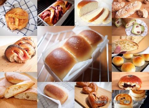 免揉麵包.jpg