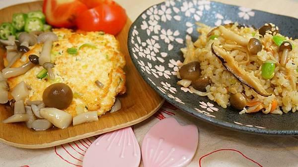 1. 百菇拌飯 & 鮭魚豆腐排