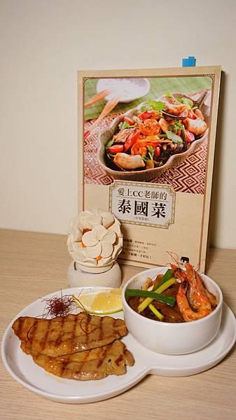 2. 泰式鮮蝦粉絲 & 泰式豬排