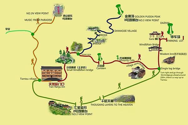 2-11龍脊梯田景區