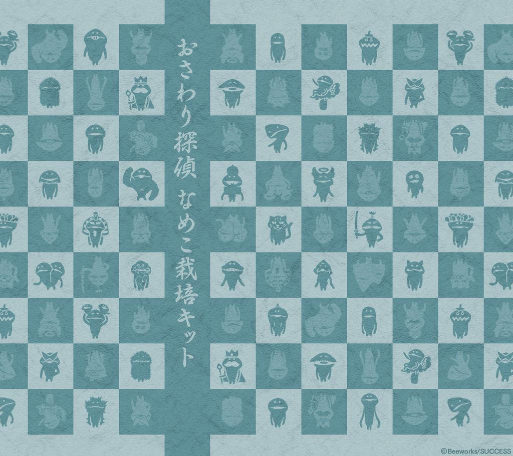 wallpaper_34