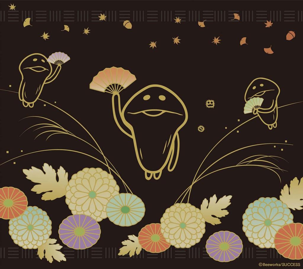 wallpaper_69.jpg