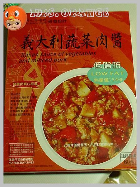義大利蔬菜肉醬_Cover.jpg