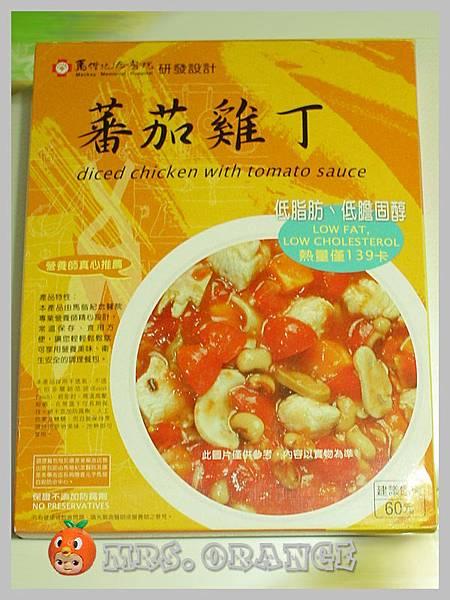 番茄雞丁_Cover.JPG