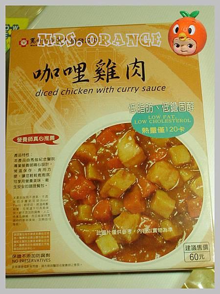 咖哩雞肉_Cover.jpg