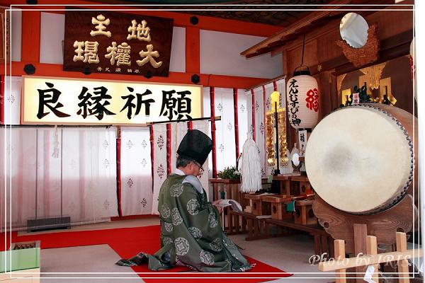 清水寺和服變裝2010_0406_104848.jpg