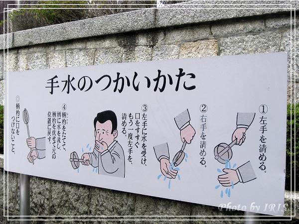 稻荷大社與大阪逛街2010_0407_103450.jpg