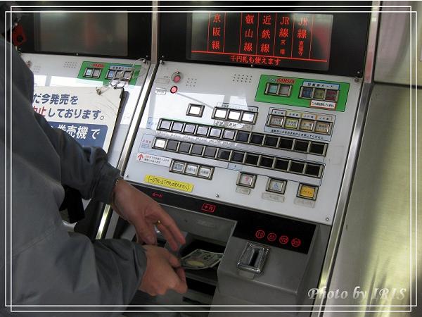 稻荷大社與大阪逛街2010_0407_105123.jpg