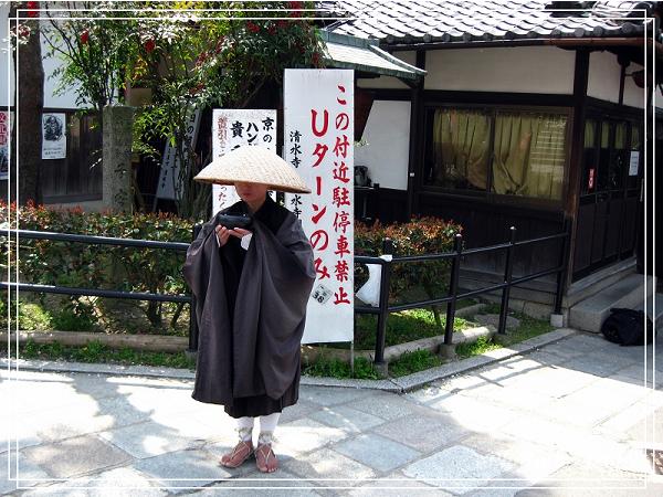 清水寺和服變裝2010_0406_113631.jpg