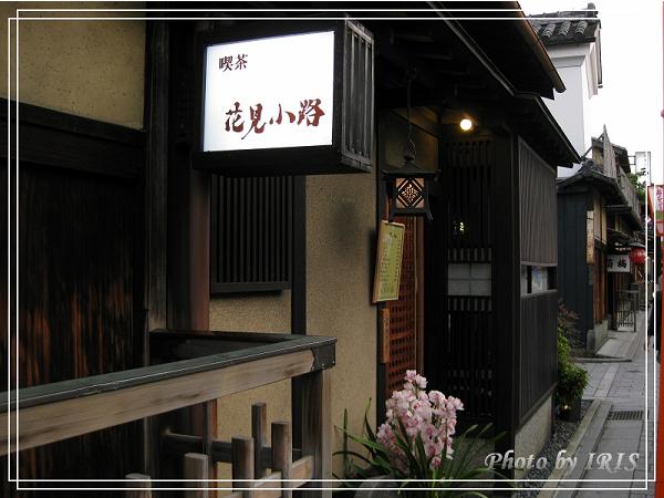 清水寺和服變裝2010_0406_164238.jpg