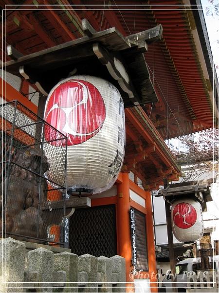 清水寺和服變裝2010_0406_142950.jpg