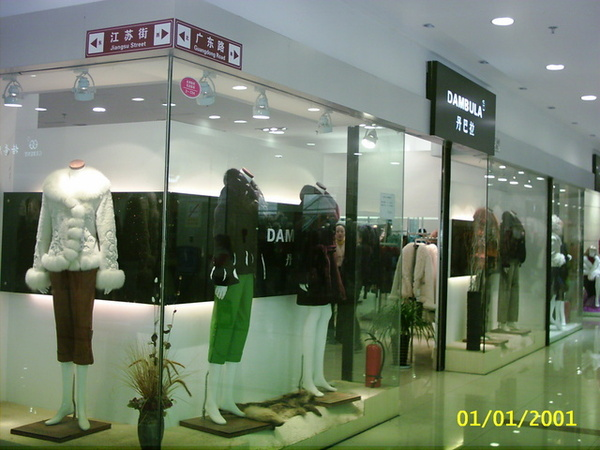 shopping mall內部二樓
