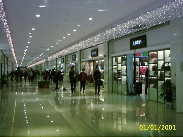 shopping mall內部